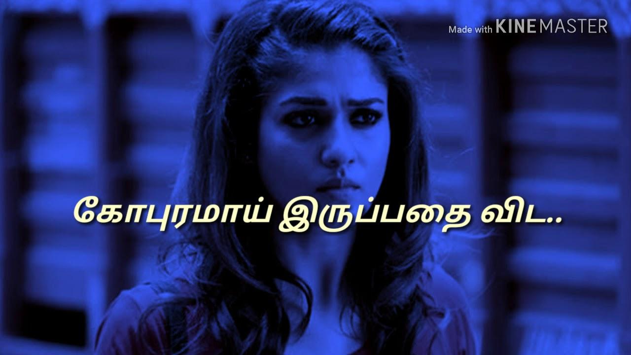 Tamil motivational whatsapp status videos | tamil whatsapp status videos  download