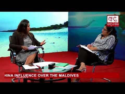 Regional geopolitics and the Maldives