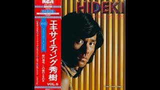 1975年に発売された西城秀樹のオリジナルアルバム(LP)である。西城秀...