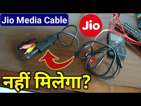 Jio Media Cable | Why Jio Media Cable is Not Available | Jio Phone