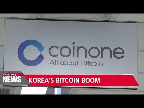 Virtual currency boom hits S. Korea