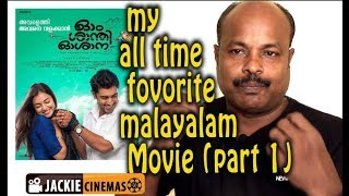 Ohm Shanthi Oshaana (2014) Malayalam Movie Analysis and view by Jackiesekar | Part 1