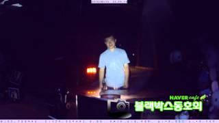 (주)리버브사 보아빔 작동영상 - 파노라마2 (번호판 …