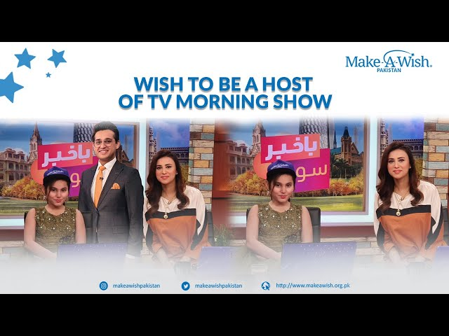 Wish To Be A Host