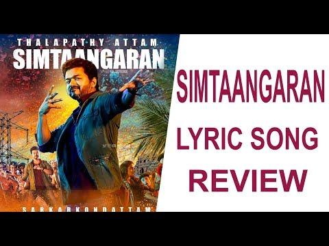 Simtaangaran Lyric Song Review  Hari Diwakar  Sarkar  Thalapthy Vijay  AR Rahman