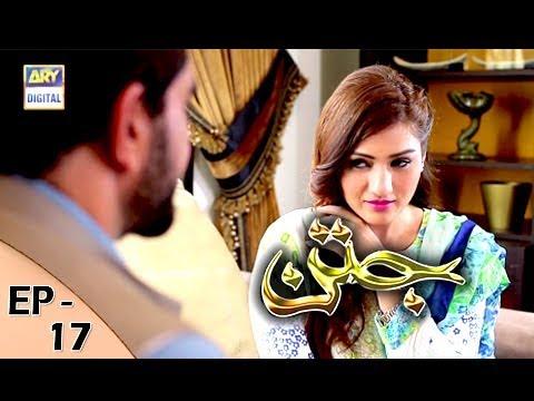 Jatan - Episode 17 - 28th November 2017 - ARY Digital Drama
