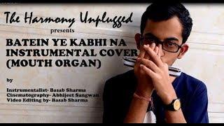 BATEIN YE KABHI NA    Ft. Arijit Singh    Khamoshiyan    Instrumental Cover by Basab Sharma   