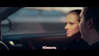 Смотреть клип Эдуард Хуснутдинов - Юность