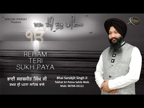 Gobind Hum Aise Apradhi | Bhai Sarabjit Singh Ji | Patna Sahib Wale | Shabad Gurbani | Kirtan | HD
