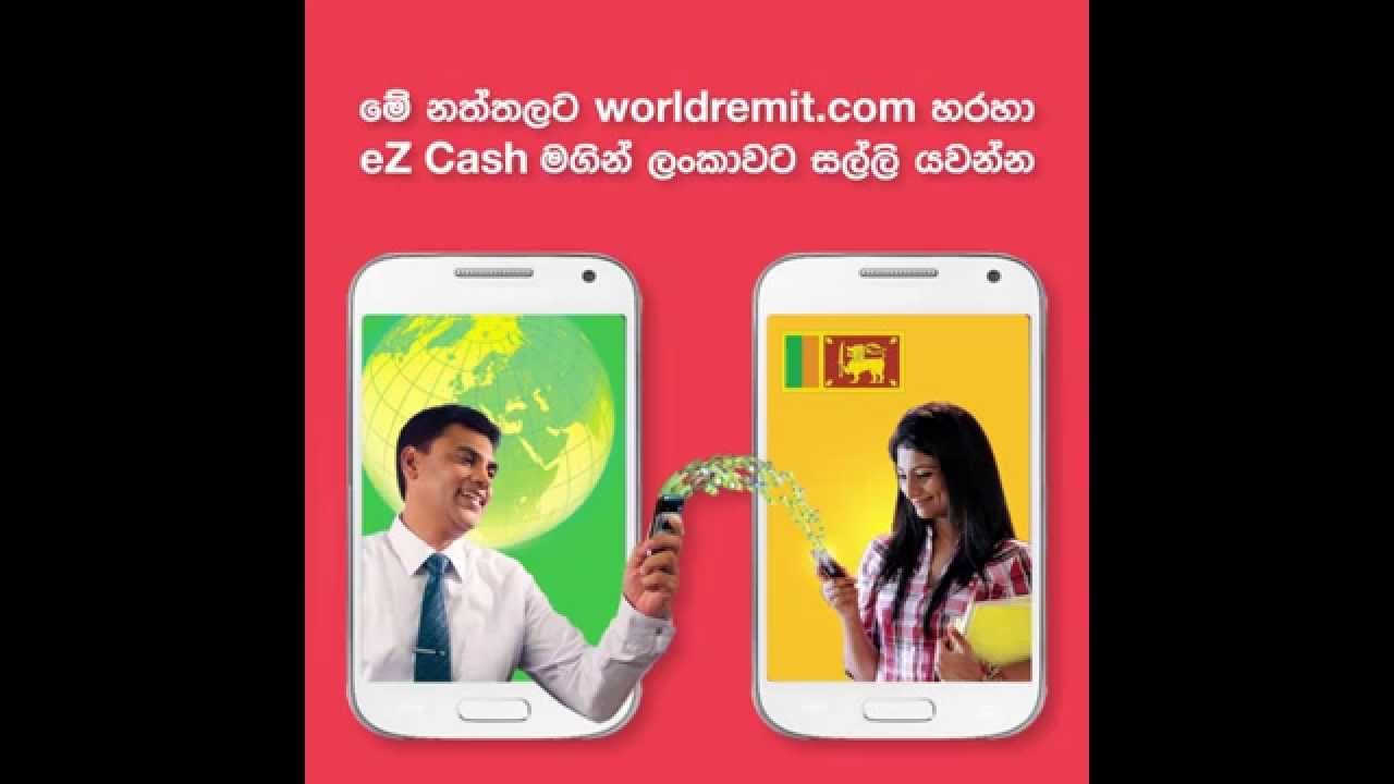 eZ Cash - Money in Your Mobile