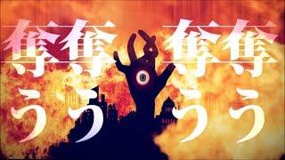 【Utsu-P】Massacre of Magic (Wolpis Kater)【English Sub】