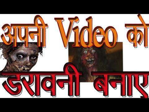 How To Make Horror Short Film [Best Free Scary Movie Maker App