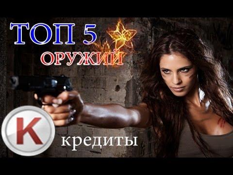 Арбалетпистолет Аспид  Магазин луков и арбалетов Семь стрел