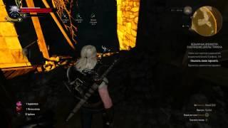 Witcher 3, Cнаряжение школы Грифона, СТальной меч