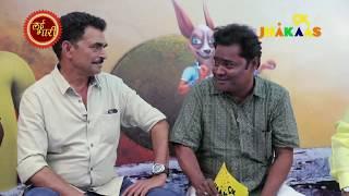 Marathi Movie Babo 9X Jhakaas Sayaji Shinde Lai Bhari