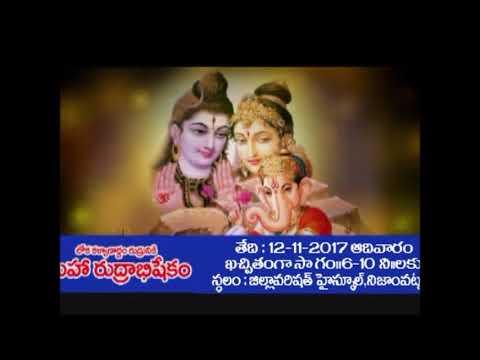 latest Maha Rudrabishekam in nizampatnam