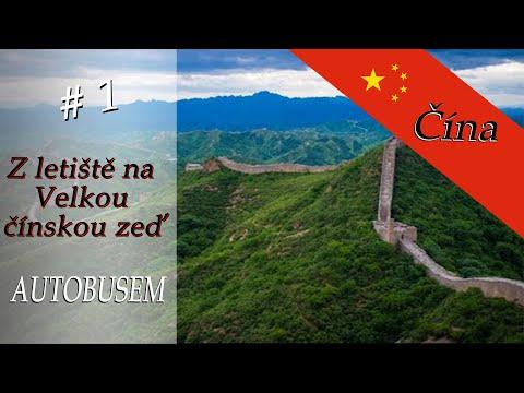 China 2015/ 1# Z letiště na Velou čínskou zeď /Čína jak bez cestovky? / Prague - Beijing
