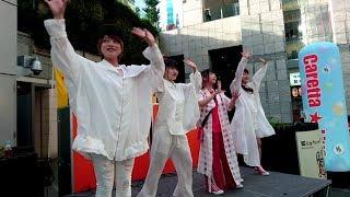 ライムベリーの7月12日発売のニューシングル『TOKYOチューインガム』に...