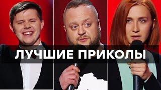 Смешная подборка ПРИКОЛОВ с 3 кастинга - ЛУЧШИЕ МОМЕНТЫ - Комик на миллион   ЮМОР ICTV