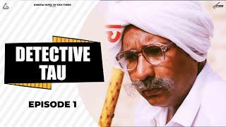 एपिसोड : 01 || जासूस ताऊ || Detective tau || Haryanvi web series episode 1 || Ranjha Music