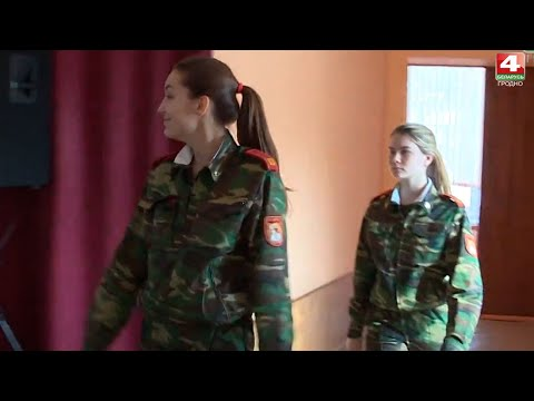 Чемодан. Девушки-кадеты. 07.03.2018