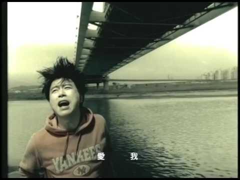 伍思凱-忘了愛我官方正式版MV - YouTube