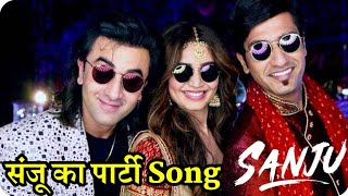 Sanju || New Party Song || Coming Soon || Ranbir Kapoor || Karishma Tanna || Vicky Kaushal