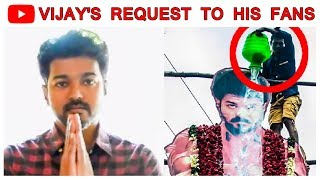 Vijay's IMPORTANT Request to his FANS on SARKAR DAY