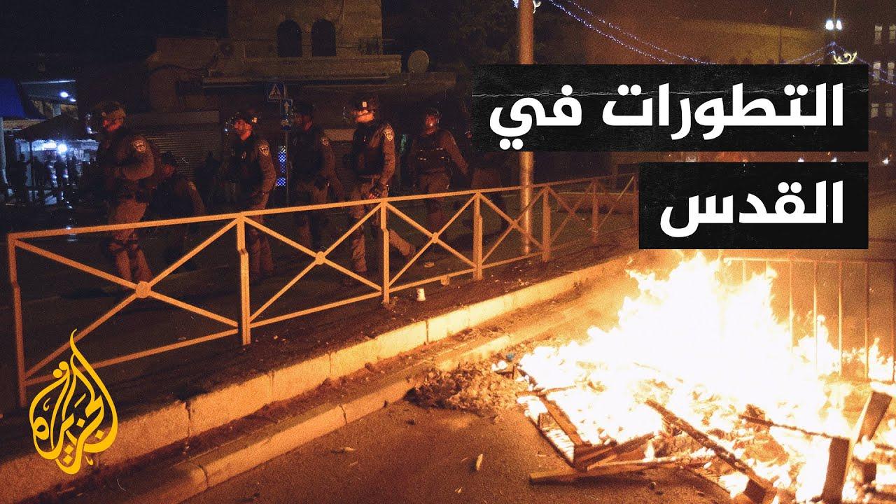 القدس.. عشرات المصابين والمعتقلين في اشتباكات مع قوات الاحتلال  - 01:58-2021 / 5 / 9