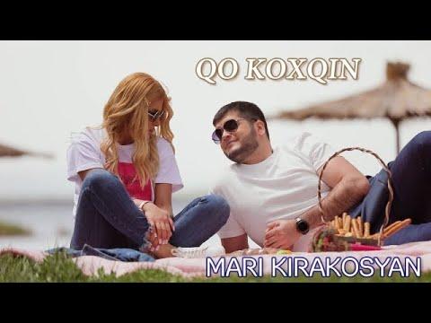 Mari Kirakosyan - Qo Koxqin (2021)