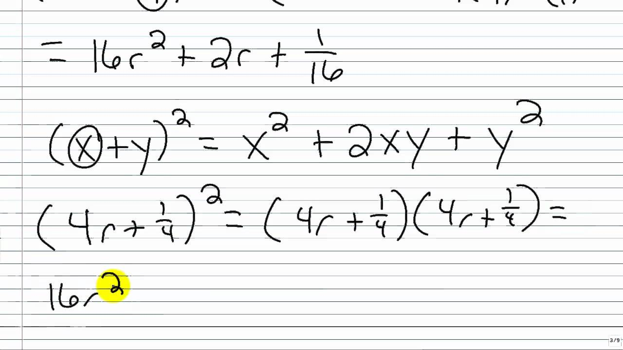 Algebra I Help Special Products Square Of A Binomial Youtube