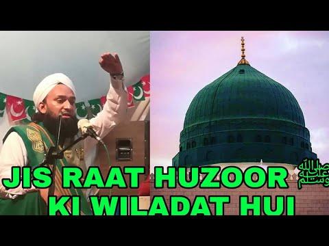 Jis Raat HUZOOR ﷺ  ki wiladat hui by Moulana Mohammad Sadiq Razvi sahab