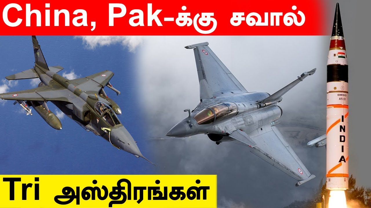 Nuclear Weapons In India | India-வை பின்னுக்கு தள்ளிய China & Pakistan | SIPRI | Oneindia Tamil