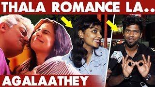 Thala Romance la... | Agalaathey - Lyrical | Nerkonda Paarvai | Ajith Kumar | Yuvan Shankar Raja