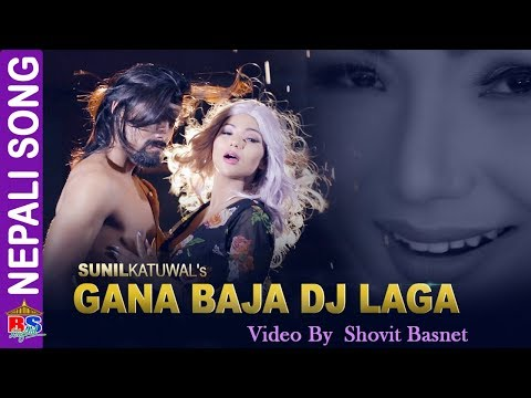 Mr RJ Gana Baja by Sunil katuwal ft.Sonica Rokaya | New Song-2018/2018