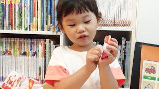 킨더 조이 초콜릿 서프라이즈 에그3 장난감 Kinder Surprise Eggs & Toys おもちゃ 라임튜브