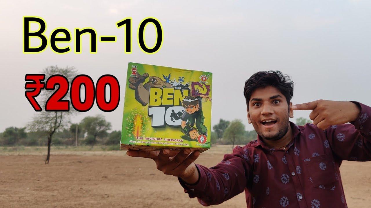 इस दीवाली आ गया बेन-टेन वाला पटाखा - Testing Diwali Stash 2020