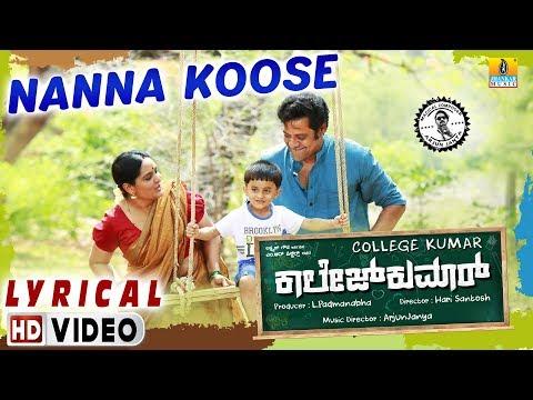 Nanna Koose -College Kumar- Lyrical Video I Vikki Varun, Samyuktha Hegde I New Kannada Movie 2017
