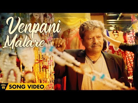 The Romance Of Power Paandi - Venpani Malare (Male) [Song Video] | Power Paandi | Rajkiran | Dhanush