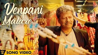 The Romance Of Power Paandi - Venpani Malare (Male) [Song Video] | Power Paandi | Rajkiran | Dhanush