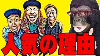 WANIMA(ワニマ)の8月3日に発売された新しいシングルJUICE UP!!も好調の...