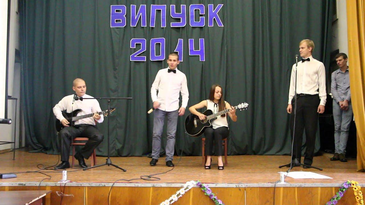 Фотографии гдз по математике 5 класс мерзляк 311 Новикова Дмитрий Морозов