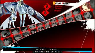 Persona 4 - The Ultimax Ultra Suplex Hold - 1 / 2