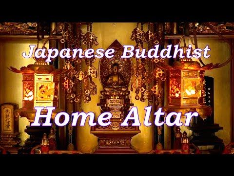 Japanese Buddhist Home Altar 日本のお仏壇