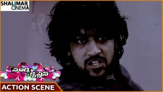 Surya Son Of Krishnan Movie || Suriya Superb Action Scene || Suriya, Simran || Shalimarcinema
