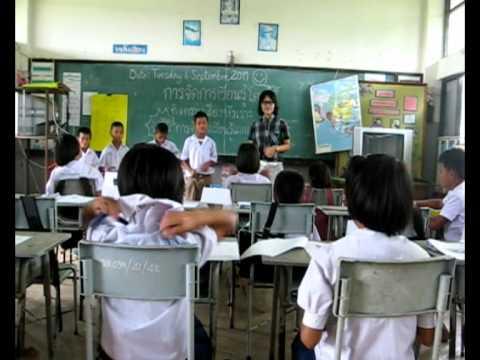 การสอนด้วย Laughter Activity and KWL-Plus 2554