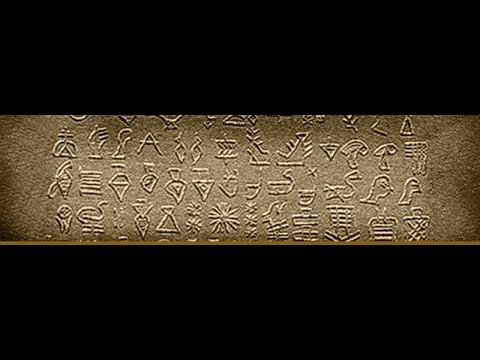 40,000 Year Old Advanced Ancient Civilization in Ukraine