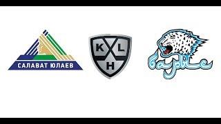 Салават Юлаев Барыс прямая трансляция 25.01.2020 смотреть онлайн прямой эфир КХЛ хоккей