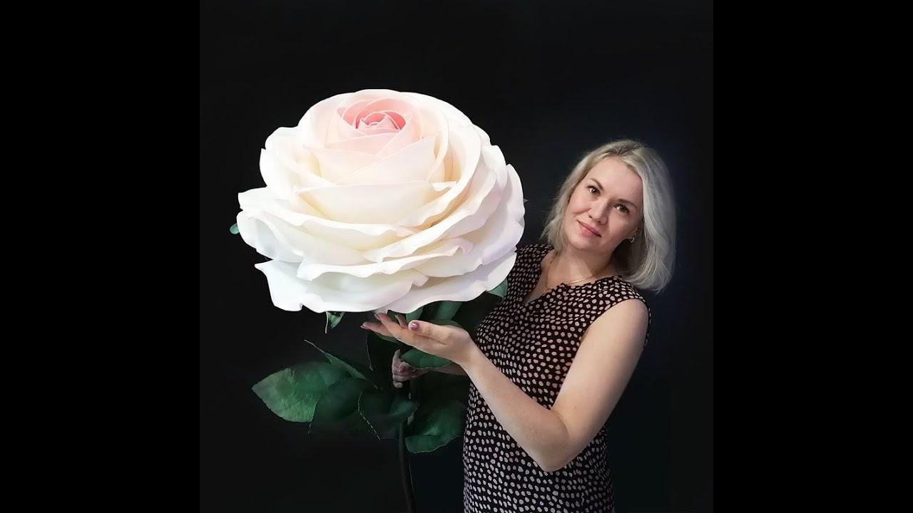 """Приглашение на Онлайн обучение. Светильник """"Чайная Роза"""" из Изолона (диаметр 50 см.)"""