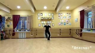 "Sailors Dance. Соло с танца ""Яблочко"" (репетиция)"